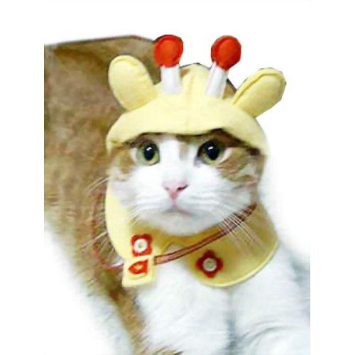 ペット用品 猫用品(グッズ) 猫用衣類・アクセサリー キリンにゃん幼稚園へ行くセット (イエロー)