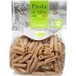 フード 穀物・豆・麺類 パスタ パスタダルバ 有機米粉と栗のペンネッテ 250g