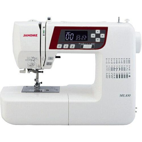 家電 生活家電 ミシン ジャノメ コンピュータミシン プログラム自動糸切り機能付 ME830:イーグルアイ