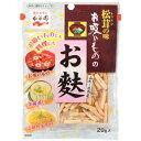 フード 加工食品・惣菜 植物たんぱく食品 永谷園 松茸の味お吸いもののお麩 20g