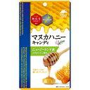 フード お菓子 飴・キャンディー マヌカハニーキャンディMGO100+ 10粒