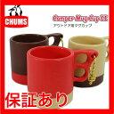 品質、保証もきちんといたします。ch62-0149 【CHUMS/チャムス】マグカップ CH62-0149 Camper M...