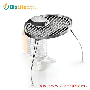 品質、保証もきちんといたします。 おすすめbio-1824231 【BioLite/バイオライト】BioLite グリ...