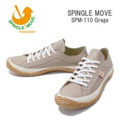 品質、保証もきちんといたします。spm110-84【SPINGLE MOVE】スニーカー SPINGLE MOVE SPM-110/...