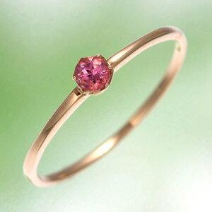 レビューで次回2000円オフ直送K18YG(イエローゴールド)ピンクトルマリンリング指輪19号ファッションリング・指輪天然石その他の天然石
