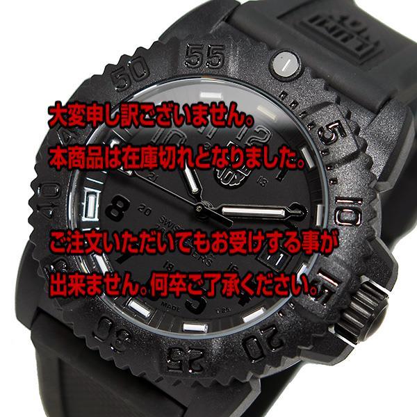 It is popular in Luminox LUMINOX Navy Seals watch 7051 BLACKOUT band adjusting kit price.com Amazon amazon