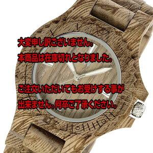 レビュー投稿で次回使える2000円クーポン全員にプレゼント直送ウィーウッドWEWOOD木製DATEWAVESNUTROUGHデイトユニセックス腕時計9818118ブラウン国内正規【腕時計国内正規品】