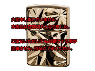 Off the next 2,000 yen in the review direct from Zippo ZIPPO lighter army shiny cut PG