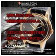 レビュー投稿で次回使える2000円クーポン全員にプレゼント 直送 ハミルトン ジャズマスター オープンハート 自動巻き 腕時計 H32575735 【腕時計 海外インポート品】