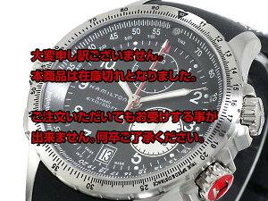 レビュー投稿で次回使える2000円クーポン全員にプレゼント直送ハミルトンHAMILTONカーキKHAKIETO腕時計H77612333【腕時計海外インポート品】