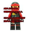 返品可 レビュー投稿で次回使える2000円クーポン全員にプレゼント 直送 レゴ LEGO クロック カイ NINJAGO デジタル 目覚まし時計 LF-9009440 4977524485452 【インテリア 時計】