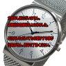 レビュー投稿で次回使える2000円クーポン全員にプレゼント 直送 スカーゲン SKAGEN クオーツ メンズ 腕時計 SKW6163 シルバー 【腕時計 海外インポート品】