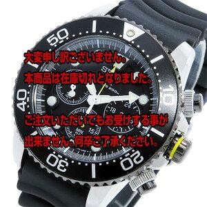レビュー投稿で次回使える2000円クーポン全員にプレゼント直送セイコーSEIKOソーラークロノグラフダイバーズ腕時計SSC021P1【腕時計海外インポート品】