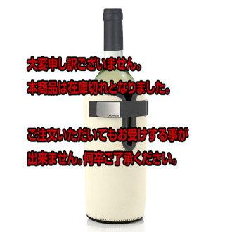 用評論投稿對所有的下次可以使用的2000日圆優惠券禮物直遞溴blomus瓶冷氣設備葡萄酒冷藏櫃GHETTA 63488三明治