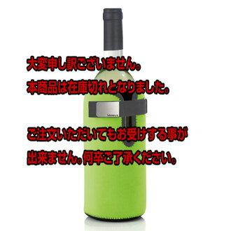 禮物直遞溴blomus瓶冷氣設備葡萄酒冷藏櫃GHETTA 63490對下次所有的可以使用的2000日圆優惠券用評論投稿綠色