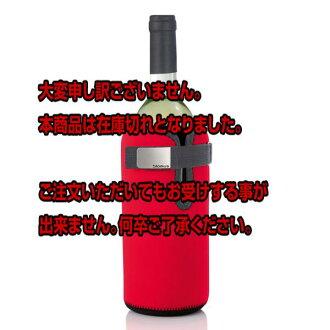 用評論投稿對所有的下次可以使用的2000日圆優惠券禮物直遞溴blomus瓶冷氣設備葡萄酒冷藏櫃GHETTA 63492紅