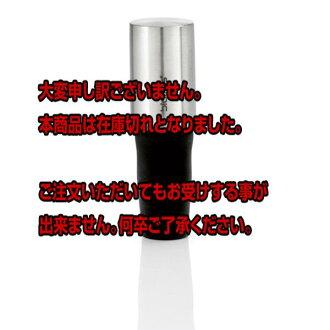 用評論下次2000日圆斷開直遞溴blomus不銹鋼瓶製動器CINO 68493