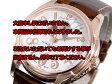 レビュー投稿で次回使える2000円クーポン全員にプレゼント 直送 ハミルトン HAMILTON ジャズマスター 腕時計 H32345983 【腕時計 海外インポート品】