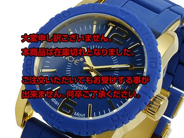 5000円以上送料無料 アバランチ AVALANCHE 腕時計 AV-1024-BUGD ブルー×ゴールド 【腕時計 海外インポート品】 レビュー投稿で次回使える2000円クーポン全員にプレゼント