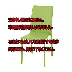 レビュー投稿で次回使える2000円クーポン全員にプレゼント直送あずま工芸ブライトスタッキングチェア4脚セットTDC-9762グリーンき【インテリア椅子・ソファ】