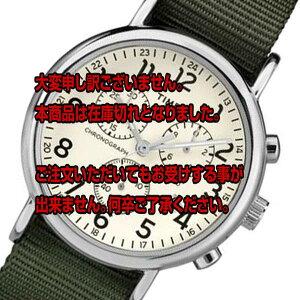 レビュー投稿で次回使える2000円クーポン全員にプレゼント直送タイメックスウィークエンダーメンズ腕時計TW2P71400-Jアイボリー国内正規【腕時計国内正規品】