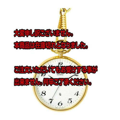 レビュー投稿で次回使える2000円クーポン全員にプレゼント 直送 シチズン CITIZEN シチズンコレク...