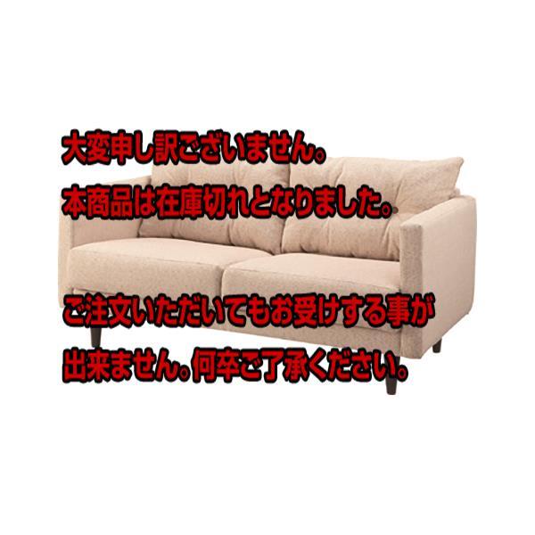レビュー投稿で次回使える2000円クーポン全員にプレゼント 直送 東谷 モニカ 2人掛 NS-513CR 【代引き不可】 【インテリア 椅子・ソファ】:イーグルアイ