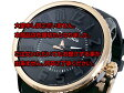 レビュー投稿で次回使える2000円クーポン全員にプレゼント 直送 テンデンス TENDENCE ラウンドガリバー ROUND GULLIVER 腕時計 02043012AA 【腕時計 海外インポート品】