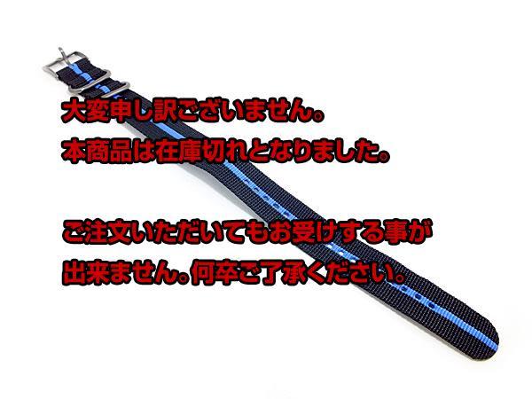 Luminox LUMINOX replacement belt genuine nylon 3950.40 direct