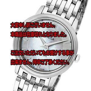 レビュー投稿で次回使える2000円クーポン全員にプレゼント直送オメガデ・ビルクオーツレディース腕時計42410276005001ホワイトパール【腕時計ハイブランド】