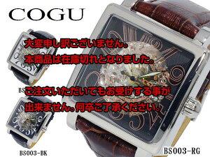 レビュー投稿で次回使える2000円クーポン全員にプレゼント直送コグCOGU自動巻きメンズスケルトン腕時計BS003-RGローズゴールド【腕時計低価格帯ウォッチ】