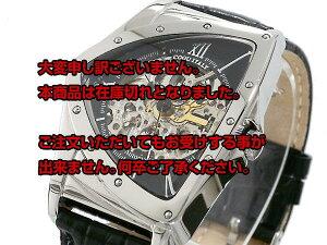 レビュー投稿で次回使える2000円クーポン全員にプレゼント直送コグCOGUフルスケルトン自動巻き腕時計BS00T-BK【腕時計低価格帯ウォッチ】