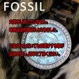 返品可 レビュー投稿で次回使える2000円クーポン全員にプレゼント 直送 フォッシル FOSSIL クオーツ レディース 腕時計 ES4012 ライトブルー 【腕時計 海外インポート品】