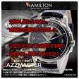 レビュー投稿で次回使える2000円クーポン全員にプレゼント 直送 ハミルトン ジャズマスター オープンハート 自動巻き 腕時計 H32565735 【腕時計 海外インポート品】