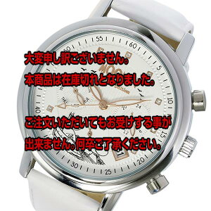 レビュー投稿で次回使える2000円クーポン全員にプレゼント直送ムーミンウォッチMOOMINWatch500本限定クオーツレディース腕時計MO-0006Aホワイトシルバー【腕時計国内正規品】