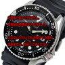 レビューで次回2000円オフ 直送 セイコー SEIKO ダイバー ブラックボーイ 自動巻き 腕時計 SKX007KC 【腕時計 海外インポート品】