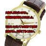 レビュー投稿で次回使える2000円クーポン全員にプレゼント 直送 オリエント ORIENT クオーツ レディース 腕時計 SUNG6003W0 ホワイト 【腕時計 海外インポート品】