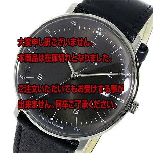 レビュー投稿で次回使える2000円クーポン全員にプレゼント直送ユンハンスマックスビルクオーツメンズ腕時計041446200ブラック【腕時計海外インポート品】