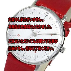 レビュー投稿で次回使える2000円クーポン全員にプレゼント直送ユンハンスマックスビルクオーツレディース腕時計047454100ホワイト【腕時計海外インポート品】
