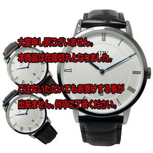 レビュー投稿で次回使える2000円クーポン全員にプレゼント直送ダニエルウェリントンヨーク/シルバー38mmクオーツ腕時計1122DW【腕時計海外インポート品】
