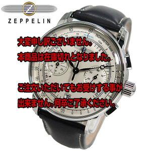 レビュー投稿で次回使える2000円クーポン全員にプレゼント直送ツェッペリンZEPPELIN100周年記念クオーツメンズクロノ腕時計7670-1【腕時計海外インポート品】