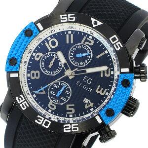 レビュー投稿で次回使える2000円クーポン全員にプレゼント直送エルジンELGINクオーツクロノメンズ腕時計EG-001-BLブルー【腕時計国内正規品】