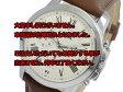 レビュー投稿で次回使える2000円クーポン全員にプレゼント 直送 フォッシル FOSSIL グラント GRANT クオーツ クロノ ユニセックス 腕時計 FS4839 アイボリー 【腕時計 海外インポート品】