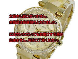レビュー投稿で次回使える2000円クーポン全員にプレゼント直送マイケルコースMICHAELKORSクオーツレディース腕時計MK5842【腕時計海外インポート品】
