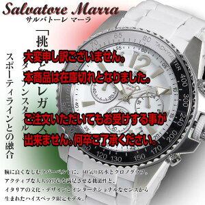レビュー投稿で次回使える2000円クーポン全員にプレゼント直送サルバトーレマーラクオーツメンズ腕時計SM16106-SSWHホワイト【腕時計低価格帯ウォッチ】