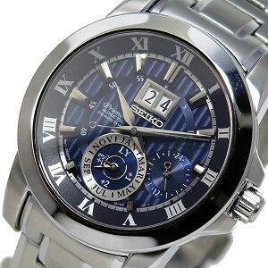 レビュー投稿で次回使える2000円クーポン全員にプレゼント直送セイコープルミエパーペチュアルクオーツメンズ腕時計SNP113P1ブルー【腕時計海外インポート品】