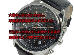 レビュー投稿で次回使える2000円クーポン全員にプレゼント直送セイコーSEIKOクロノクオーツメンズ腕時計SSB159P1【腕時計海外インポート品】