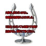 レビュー クーポン プレゼント クリストクラフト CRYSTOCRAFT インテリア ファブリック