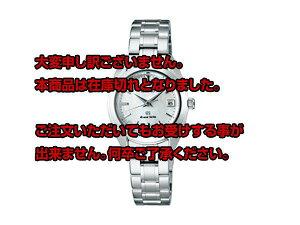 レビュー投稿で次回使える2000円クーポン全員にプレゼント直送セイコーSEIKOグランドセイコークオーツレディース腕時計STGF075国内正規(き)【腕時計国内正規品】
