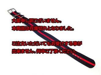 Luminox LUMINOX replacement belt genuine nylon 3950.30 direct